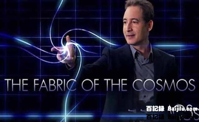 The-Fabric-of-the-Cosmos4.jpg