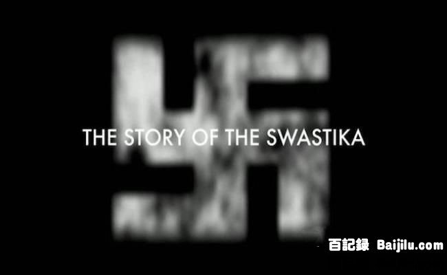The-Story-of-the-Swastika.jpg