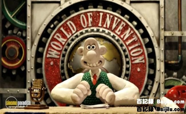 Wallace-and-Gromits-World-of-Invention.jpg