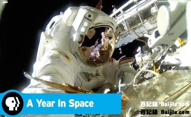 A-Year-in-Space-09.jpg