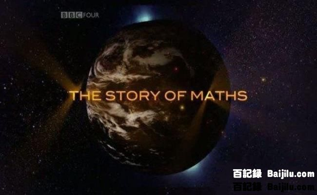 The-Story-of-Maths2.jpg