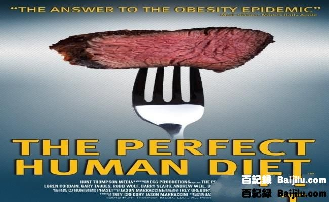 In-Search-of-the-Perfect-Human-Diet.jpg