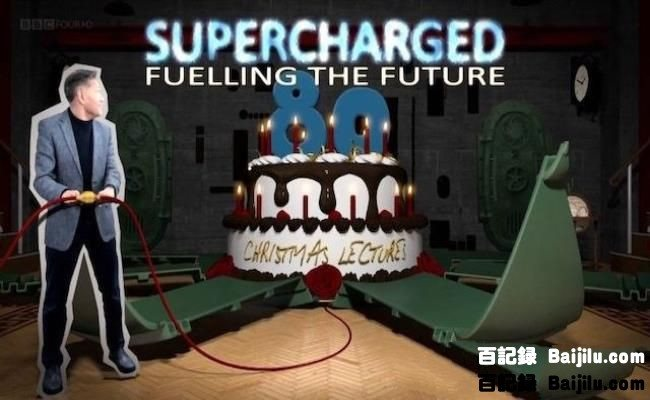 Supercharged-Fuelling-the-Future-1.jpg
